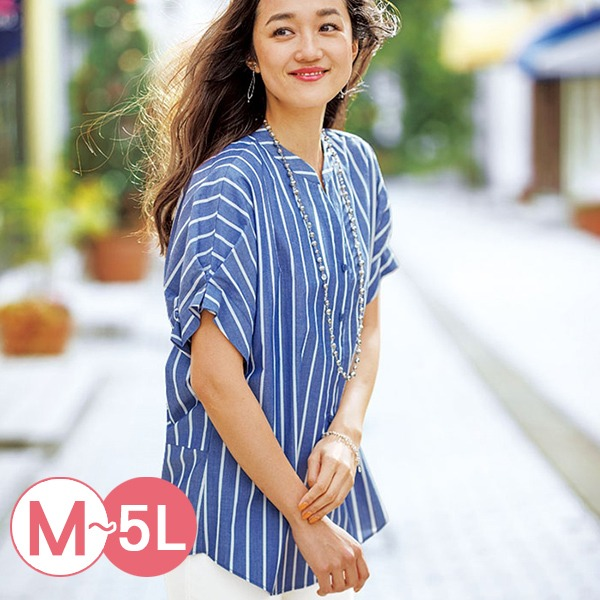 日本代購-portcros立領抓褶袖造型襯衫(共四色/3L-5L) 日本代購,portcros,襯衫