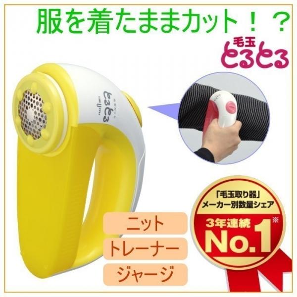 日本代購-IZUMI 電池式除毛球機 KC-NB14 日本空運,東區時尚,IZUMI,仙貝,日本代購,除毛球機
