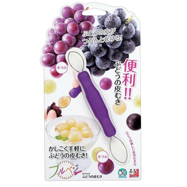 日本代購-現貨日本製 超方便葡萄剝皮器 日本代購,東區時尚,葡萄剝皮器