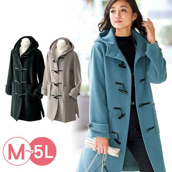 日本代購-大口袋連帽牛角釦毛呢大衣(共三色/3L-5L) 日本代購,連帽,牛角釦
