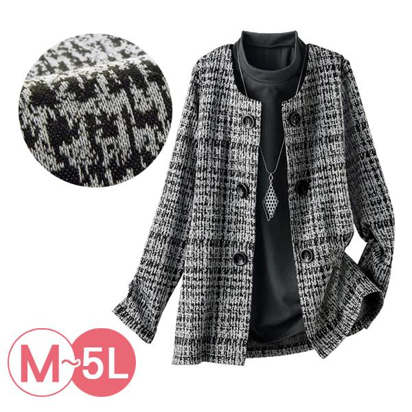 日本代購-兩件式套頭衫小香風外套組(3L-5L) 日本代購,兩件式,小香風