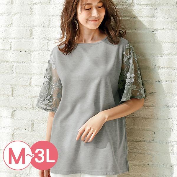 日本代購-portcros立體蕾絲袖拼接T恤M-LL(共四色) 日本代購,portcros,蕾絲