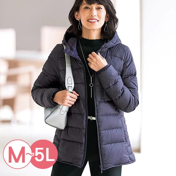 日本代購-易攜帶輕便連帽羽絨夾克(共四色/M-LL) 日本代購,連帽,羽絨