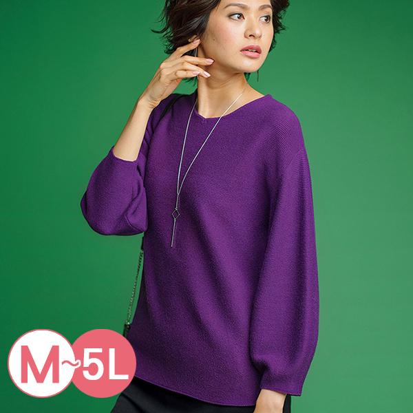 日本代購-portcros簡雅泡泡袖V領針織上衣(共四色/M-LL) 日本代購,portcros,泡泡袖