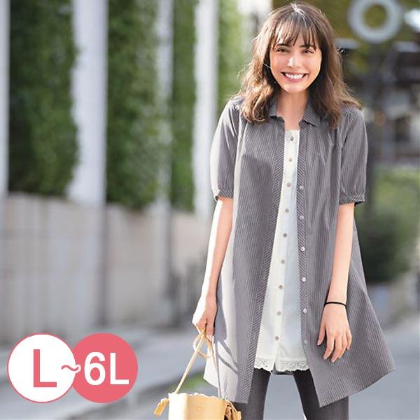 日本代購-cecile假兩件蕾絲泡泡袖長版襯衫L-LL(共三色) 日本代購,CECILE,長版