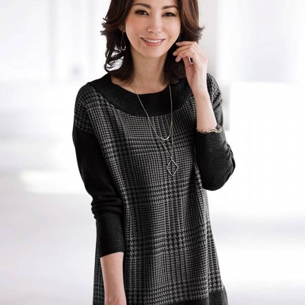 日本代購-特價portcros格子提花針織套衫3L-5L(售價已折) 日本代購,portcros,毛衣