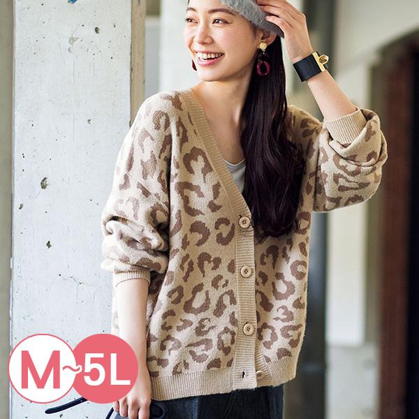 日本代購-RyuRyu mall豹紋提花針織V領開襟毛衣(M-LL) 日本代購,RyuRyu mall,豹紋