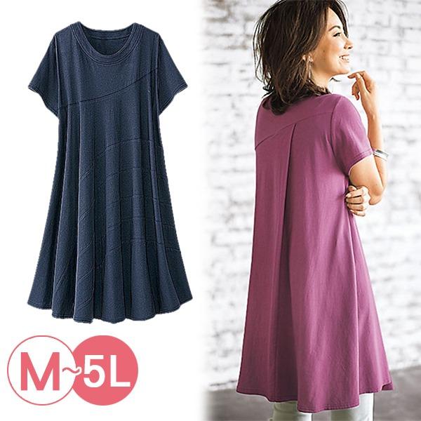 日本代購-portcros舒適純棉折縫長版上衣3L-5L(共五色) 日本代購,portcros,長版