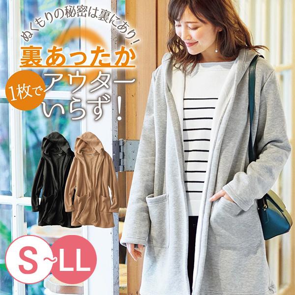 日本代購-簡約內鋪毛無釦連帽外套(共三色/S-LL) 日本代購,連帽