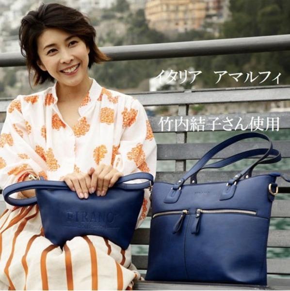 日本代購-特價日本FIRANO雙口袋拉鍊子母包(竹內結子代言)(售價已折) agnes b.,東區時尚,肩背包