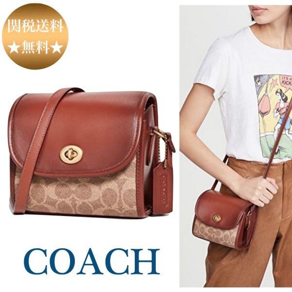 超值代購-Coach Turnlock Lunchbox Pouch Bag拼皮斜背包(售價已折) 日本代購,COACH