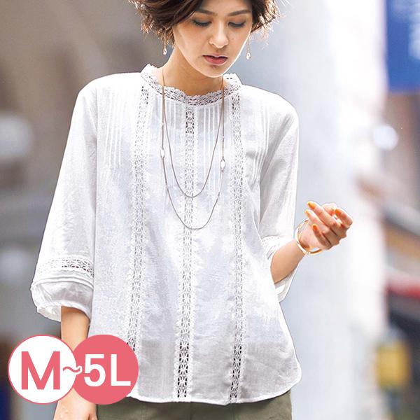 日本代購-portcros細褶蕾絲花邊上衣M-LL(共五色) 日本代購,portcros,蕾絲