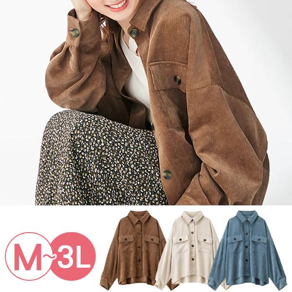 日本代購-portcros落肩袖燈芯絨襯衫夾克(共三色/3L) 日本代購,portcros,燈芯絨