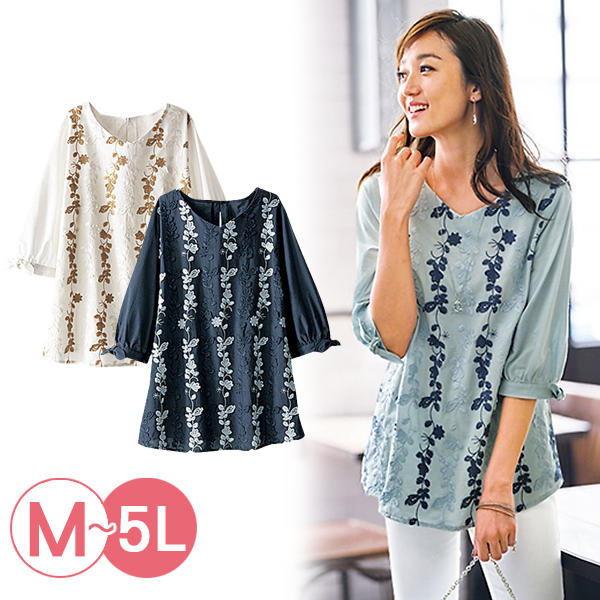 日本代購-portcros配色刺繡綁結棉質上衣(共三色/3L-5L) 日本代購,portcros,刺繡