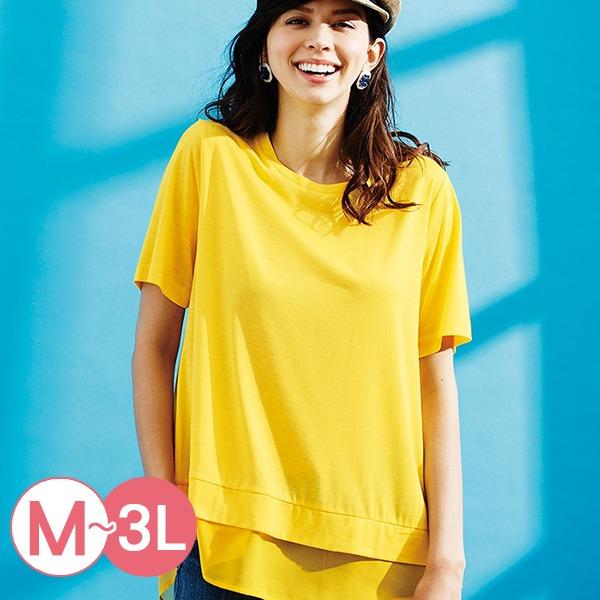 日本代購-portcros時尚A字形涼感拼接上衣3L(共四色) 日本代購,portcros,拼接