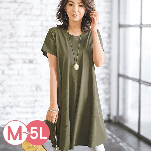 日本代購-portcros舒適純棉折縫長版上衣M-LL(共五色) 日本代購,portcros,長版
