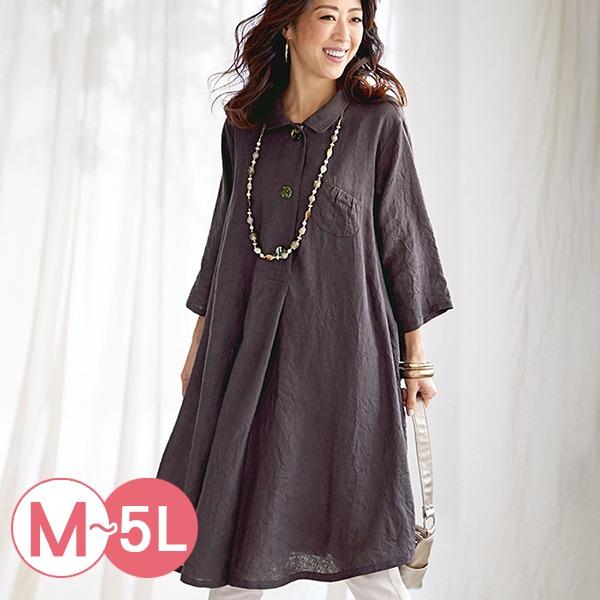 日本代購-portcros皺褶感透氣棉麻長版襯衫M-LL(共三色) 日本代購,portcros,棉麻