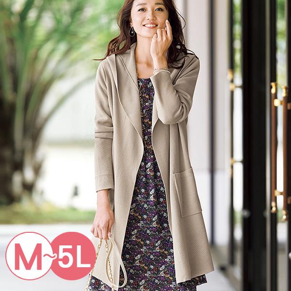 日本代購-portcros連帽折縫米蘭諾羅紋針織外套(共二色/M-LL) 日本代購,portcros,針織