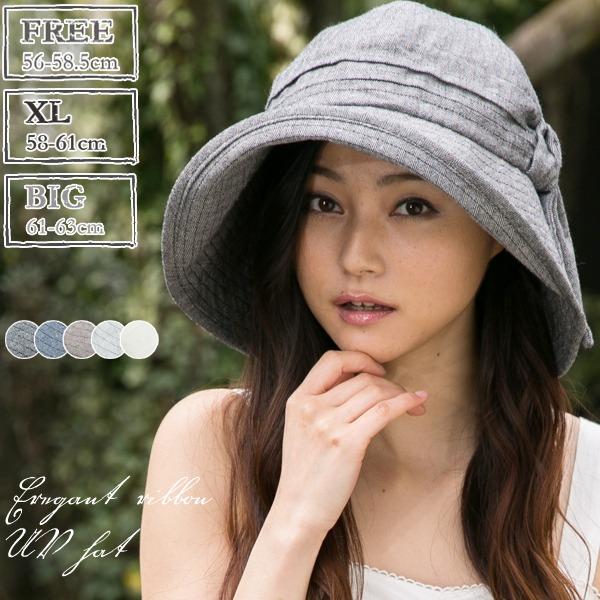 !!限時特價!!日本代購-棉麻氣質綁結100%抗UV遮陽帽(共五色/F-BIG) 日本代購,日本帶回,東區時尚,抗UV遮陽帽