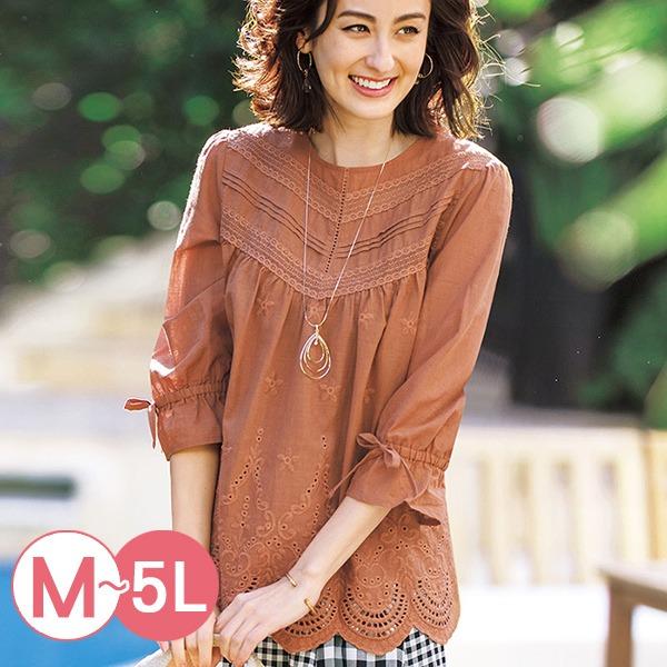 日本代購-portcros波浪下擺刺繡花邊上衣M-LL(共五色) 日本代購,portcros,刺繡