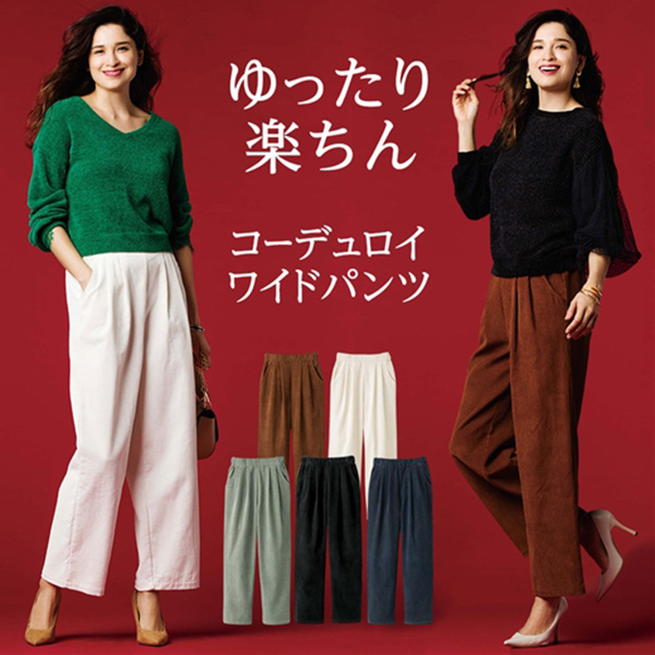 日本代購-portcros燈芯絨寬褲(共五色/S-LL)(售價已折) 日本代購,portcros,寬褲