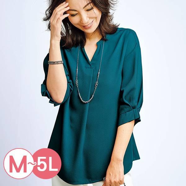 日本代購-portcros造型打褶袖機能性上衣(共四色/M-LL) 日本代購,portcros,V領