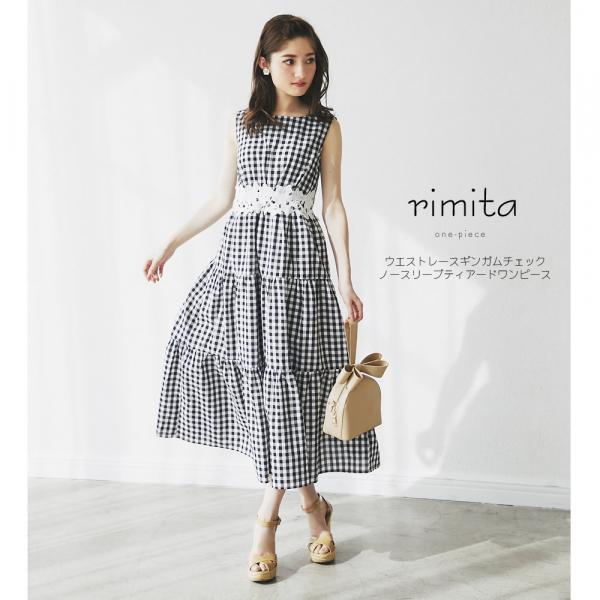 日本代購-tocco腰蕾絲綴飾格紋長洋裝 日本代購,,tocco,洋裝