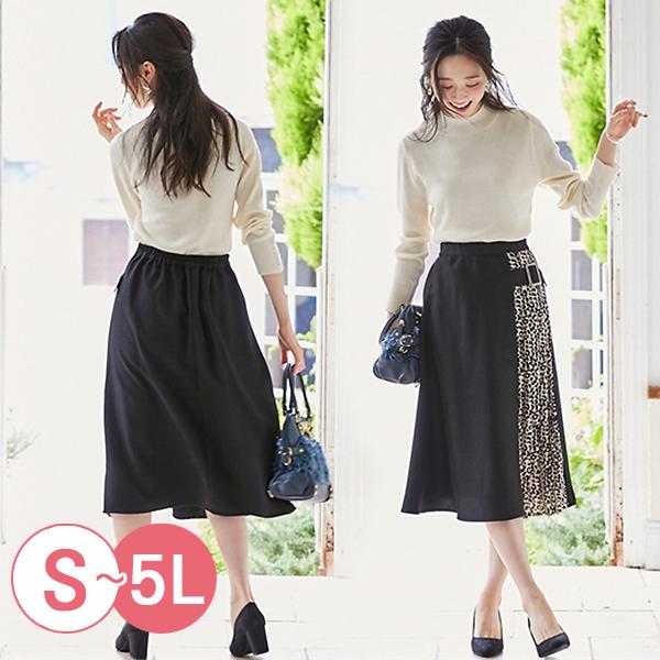 日本代購-portcros豹紋拼接時尚褶皺設計裙(3L-5L) 日本代購,portcros,拼接