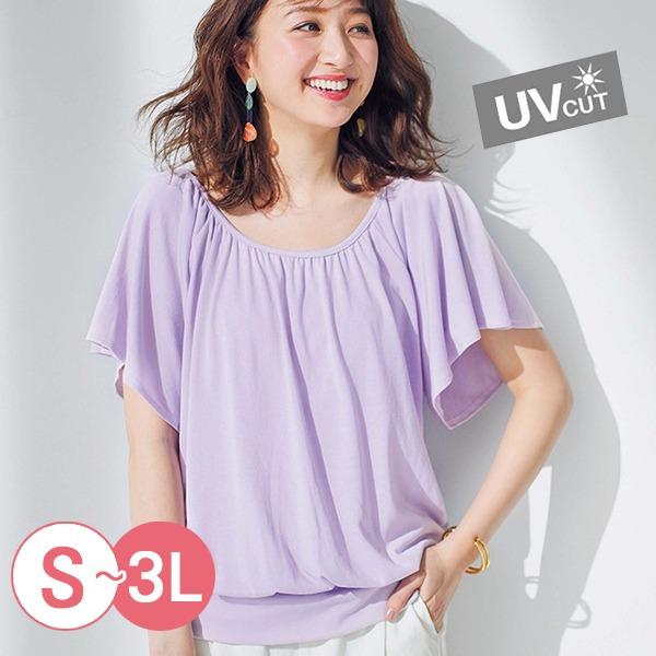 日本代購-portcros涼爽皺邊寬袖機能上衣(共四色/S-LL) 日本代購,portcros,寬袖