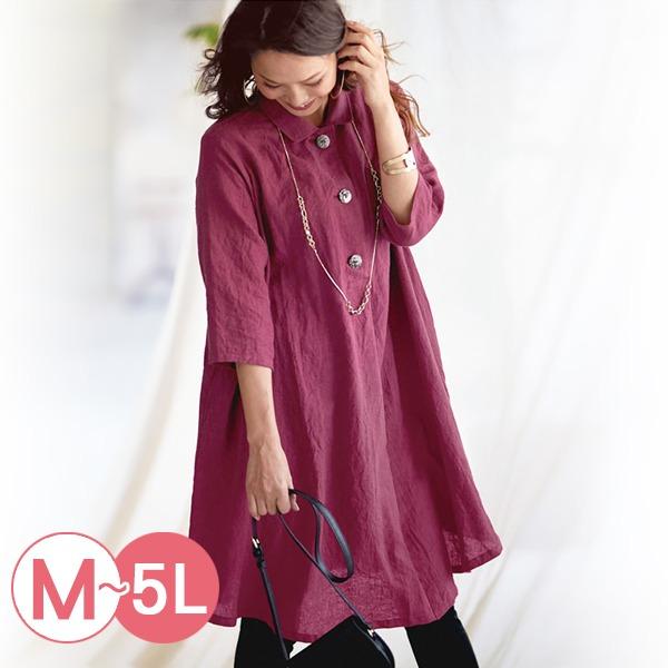日本代購-portcros皺褶感透氣棉麻長版襯衫3L-5L(共三色) 日本代購,portcros,棉麻