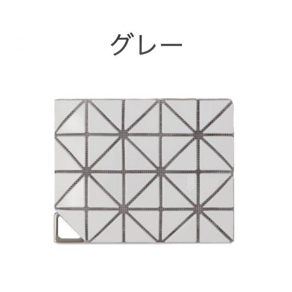 現貨三宅一生 BAO BAO幾何格方格4X5零錢鎖包(售價已折) 三宅一生 ,BAOBAO,幾何格方格4X5零錢鎖包