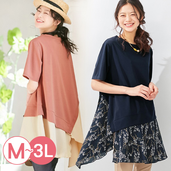 日本代購-不規則設計長版拼接上衣(共五色/3L) 日本代購,不規則,拼接