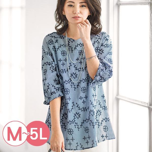 日本代購-portcros蝴蝶結袖口刺繡上衣M-LL(共五色) 日本代購,portcros,刺繡