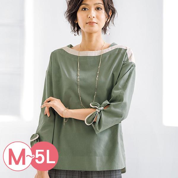 日本代購-portcros肩領配色綁結七分袖上衣(共四色/M-LL) 日本代購,portcros,配色
