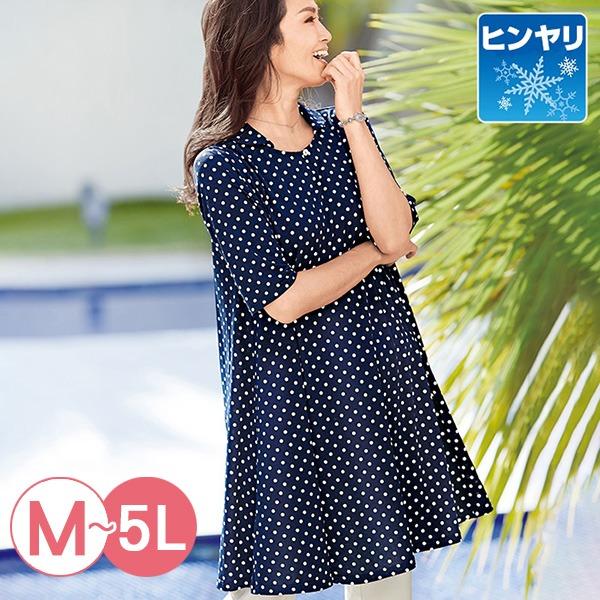 日本代購-portcros涼感飄逸長版圓點上衣(共三色/M-5L) 日本代購,portcros,圓點