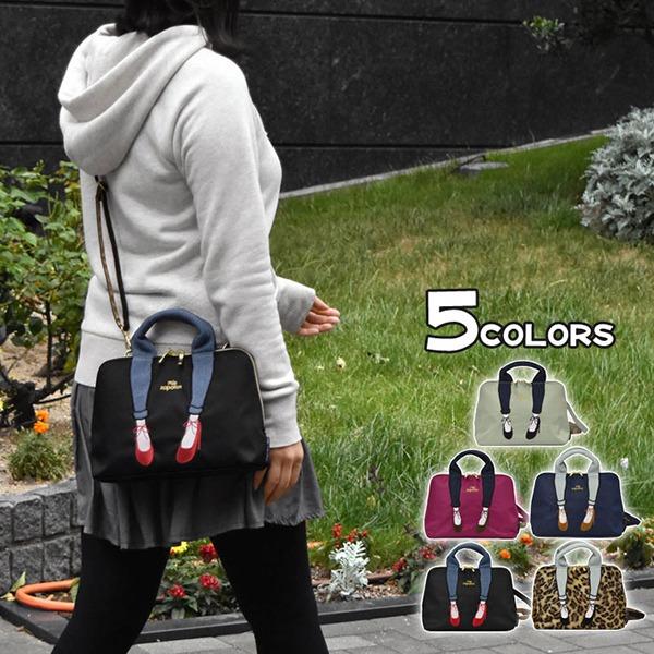 日本代購-mis zapatos緊身褲高跟鞋美腿包手提斜背包(共五色) agnes b.,東區時尚,美腿包