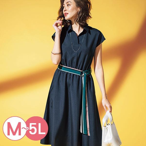 日本代購-portcros條紋腰帶不對稱裙擺洋裝M-LL(共三色) 日本代購,portcros,不對稱