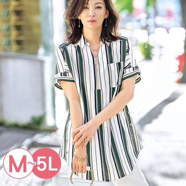 日本代購-清新條紋拉鏈中長版襯衫(共四色/M-LL) 日本代購,條紋,襯衫