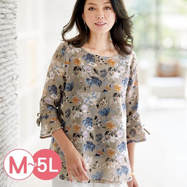日本代購-portcros造型綁結袖印花上衣M-LL(共二色) 日本代購,portcros,印花
