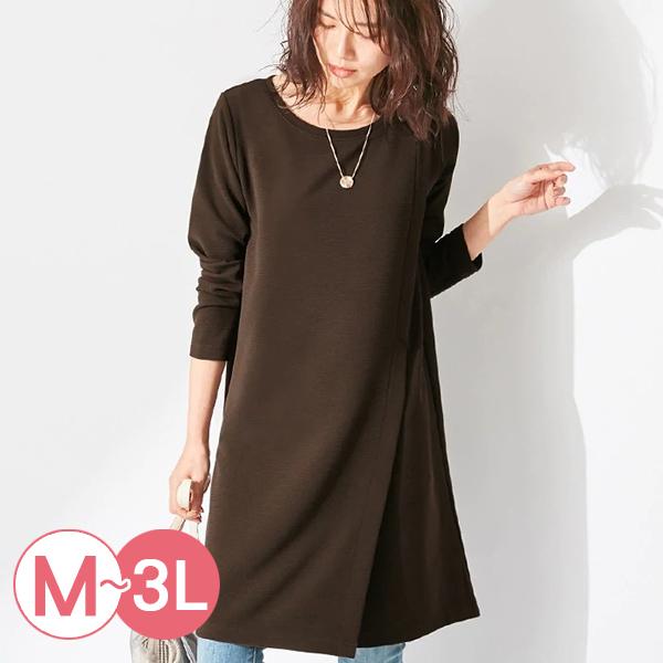 日本代購-優雅A字形造型長版上衣(共六色/M-LL) 日本代購,長版,A字形