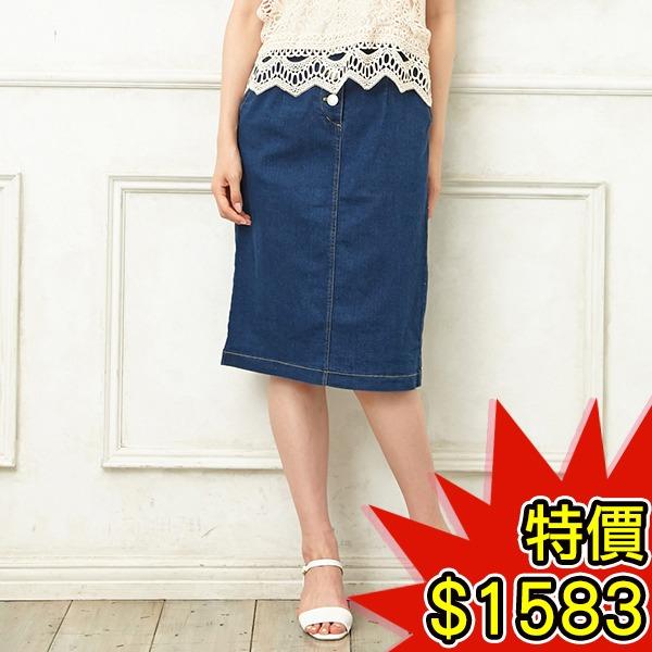 日本代購-INGNI簡雅排釦後開衩窄裙(共三色) 日本空運,東區時尚,窄裙