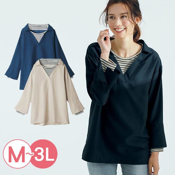 日本代購-假兩件條紋蜜桃絨長版上衣(共三色/3L) 日本代購,條紋,蜜桃絨