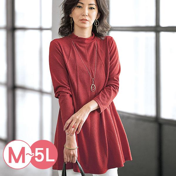 日本代購-portcros小高領V線設計傘擺長版上衣(共五色/M-LL) 日本代購,portcros,長版