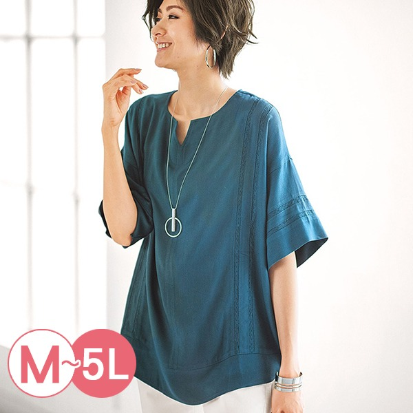 日本代購-portcros雅緻花邊寬袖造型上衣M-LL(共四色) 日本代購,portcros,寬袖