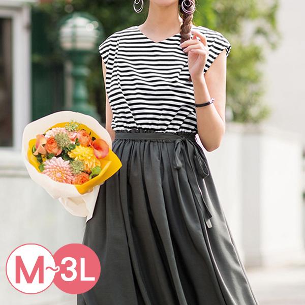 日本代購-條紋對接綁結連身洋裝(M-LL) 日本代購,條紋,拼接