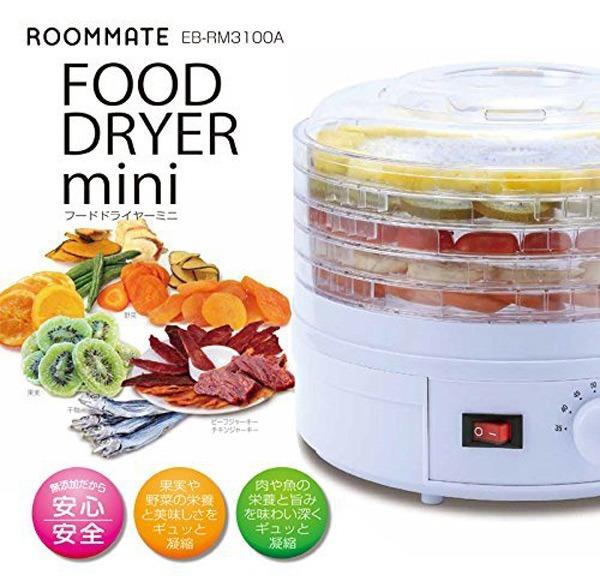 日本代購-ROOMMATE 迷你食物乾燥機 EB-RM3100A 日本代購,日本帶回,東區時尚,ROOMMATE,迷你食物乾燥機,EB-RM3100A