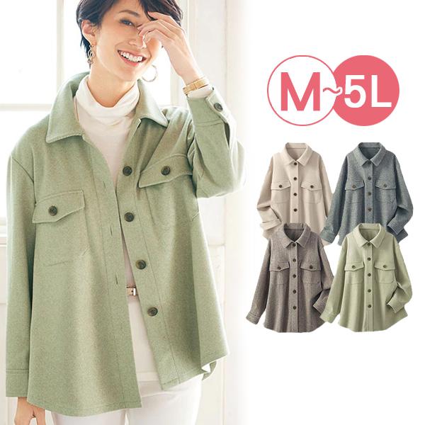 日本代購-簡約九分袖毛呢襯衫夾克(共四色/3L-5L) 日本代購,九分袖,毛呢