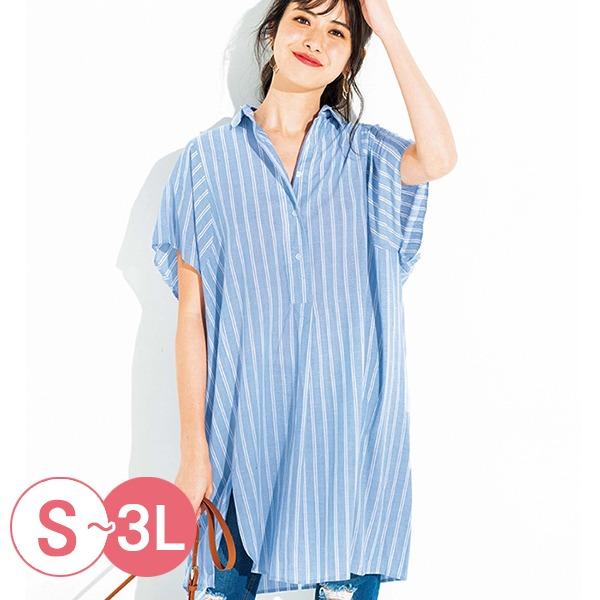 日本代購-portcros時尚休閒造型長版襯衫S-LL(共四色) 日本代購,portcros,襯衫