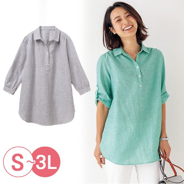 日本代購-cecile簡潔時尚棉麻長版半開襟襯衫3L(共五色) 日本代購,CECILE,棉麻