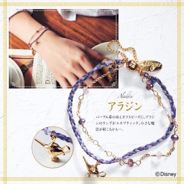 現貨-日本迪士尼聯名!大人系「公主手環」阿拉丁 (紫色/M-L) 日本代購,迪士尼,disney,手環